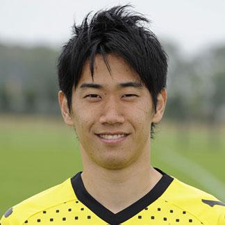 Kagawa to United